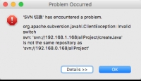解决svn迁移过程中出现:SVN Error: is not the same repository as的问题